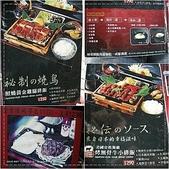 """2010 台中""""赤鬼牛排"""":赤鬼3"""