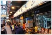 2014 FEB 相隔十年 HK & MACAU:HK15.JPG