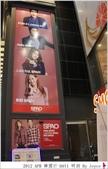 2012 APR 韓國行:KR DAY1-10