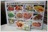 2014 FEB 相隔十年 HK & MACAU:HK6.JPG