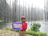 2011-0916~18水漾森林:DSCN0123
