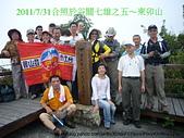 2011-0731谷關七雄 – 東卯山之行:F23_20110803060851479