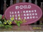 2013-0517-偉大的佛誕節:100_7427