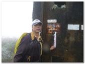 2012-1231蘭陽第一高山阿玉山:P1020455.jpg