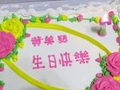 浪漫美食DIY:IMG_0006(002).jpg