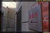 澎湖中央老街:IMG_09.jpg
