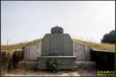 王得祿墓:IMG_10.jpg