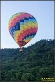 石門水庫‧熱氣球嘉年華:IMG_04.jpg