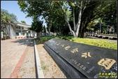 嘉義市二二八紀念公園:IMG_05.jpg