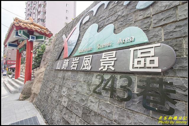 IMG_01.jpg - 仙跡岩
