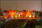 一日快閃‧2017台北熱氣球光雕秀:IMG_15.jpg