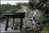 烏來‧五重溪瀑布:IMG_04.jpg