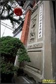 獅頭山勸化堂:IMG_04.jpg