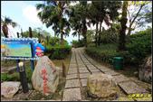 石牌縣界公園:IMG_20.jpg