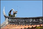 彰化孔子廟:IMG_17.jpg