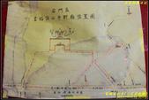 富福頂山寺(三芝貝殼廟):IMG_16.jpg