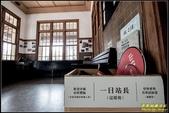 山佳車站‧百年風華:IMG_13.jpg
