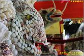 富福頂山寺(三芝貝殼廟):IMG_17.JPG
