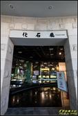嘉義市立博物館:IMG_20.jpg