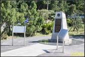 國際終戰和平紀念公園:IMG_06.jpg