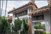 羅東孔子廟:IMG_05.jpg