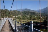 南庄‧東河吊橋:IMG_11.jpg