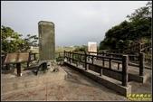 埔里‧二二八紀念碑:IMG_05.jpg