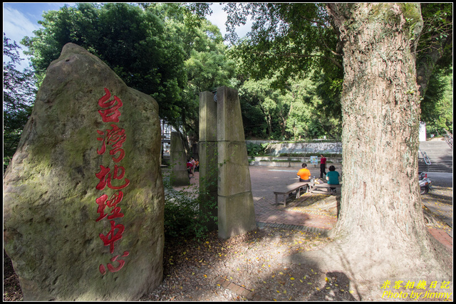 IMG_03.jpg - 台灣地理中心碑