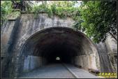 崎頂隧道文化公園:IMG_06.jpg