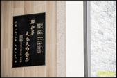 台中龍井‧磐頂教堂:IMG_07.jpg