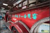 新竹市消防博物館:IMG_12.jpg