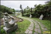 坪林石雕公園、坪林生態園區:IMG_19.jpg