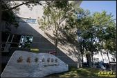 嘉義市立博物館:IMG_01.jpg