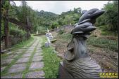 坪林石雕公園、坪林生態園區:IMG_02.jpg