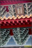 桃園市孔廟:IMG_16.jpg