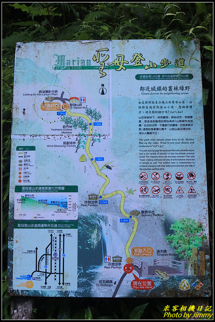 IMG_23.JPG - 聖母登山步道