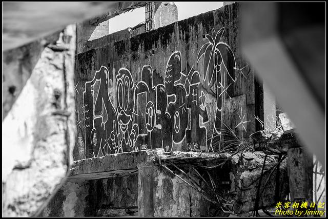 IMG_17.jpg - 阿根納造船廠遺址