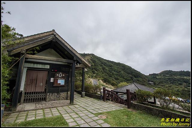 IMG_44.jpg - 冷水坑-夢幻湖步道