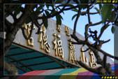 關山:IMG_19.jpg
