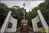 台灣地理中心碑:IMG_07.jpg