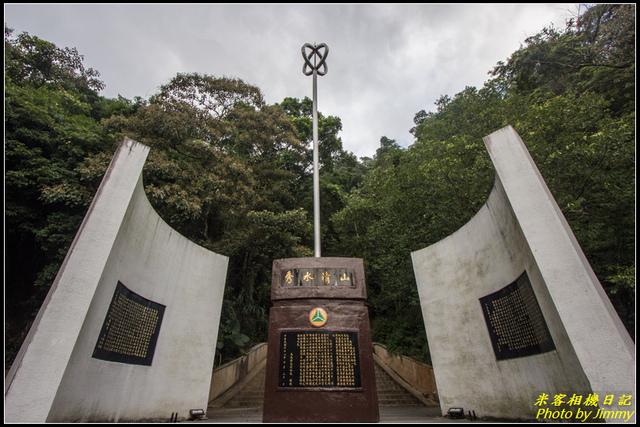 IMG_07.jpg - 台灣地理中心碑