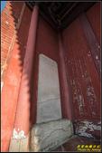 彰化孔子廟:IMG_11.jpg