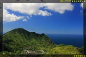 金瓜石地質公園:IMG_08.jpg