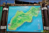 北竿大坵島‧梅花鹿樂園:IMG_12.JPG