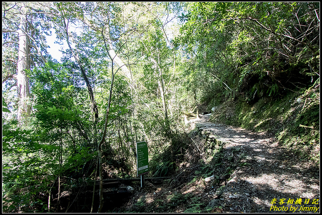 IMG_40.jpg - 拉拉山自然保護區