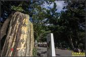 台灣地理中心碑:IMG_04.jpg