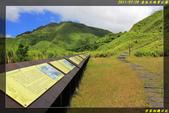 金瓜石地質公園:IMG_09.jpg