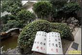 羅東孔子廟:IMG_16.jpg