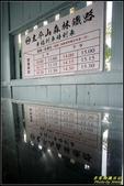 天送埤車站:IMG_14.jpg