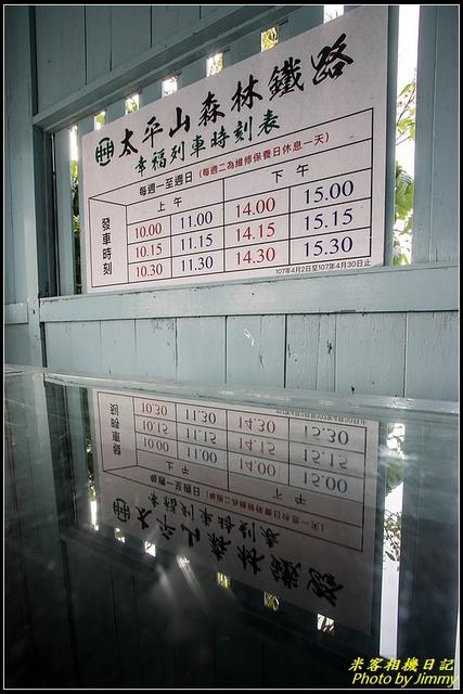 IMG_14.jpg - 天送埤車站